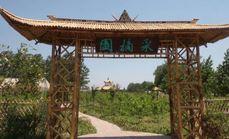 林外林生态农庄