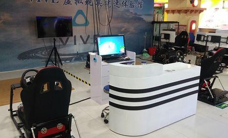 鼎昕VR竞速体验