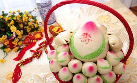 三桃园寿桃