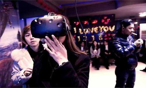 异世界虚拟与现实游戏咖VR