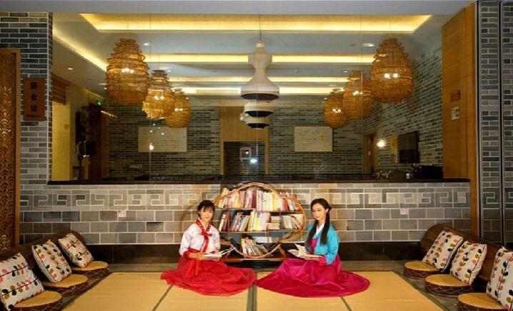 济州岛韩式水疗会所