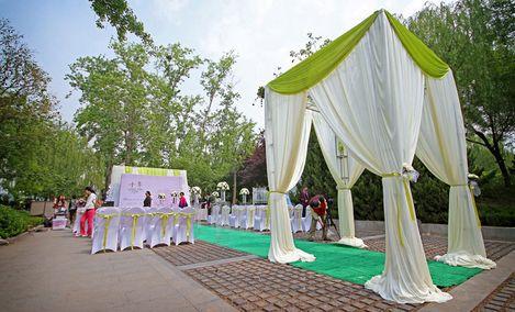 皇冠嫁日婚礼庆典