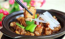 云南排骨米饭套餐