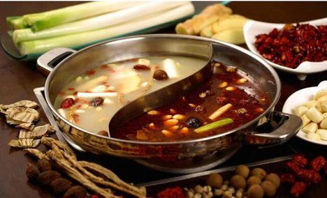 醉金山炭火海鲜烤肉(建平店)