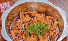 王婆大虾3到5人餐