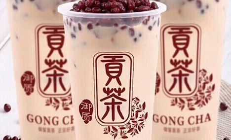 御质贡茶(望江店)