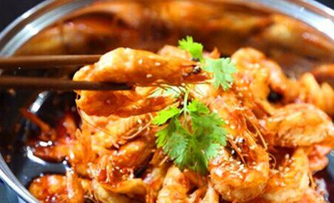 虾吃虾涮(次渠店)