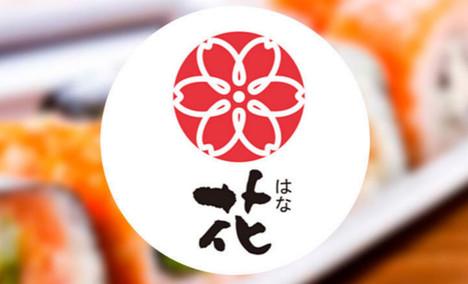 花影町寿司店 - 大图