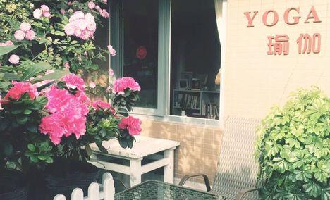 沸城伽玥瑜伽馆