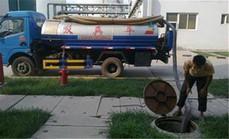 北京佳捷管道疏通