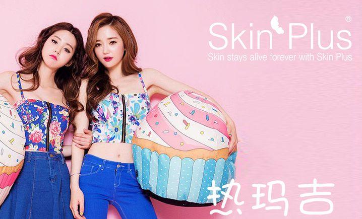 SkinPlus佩诗美肌