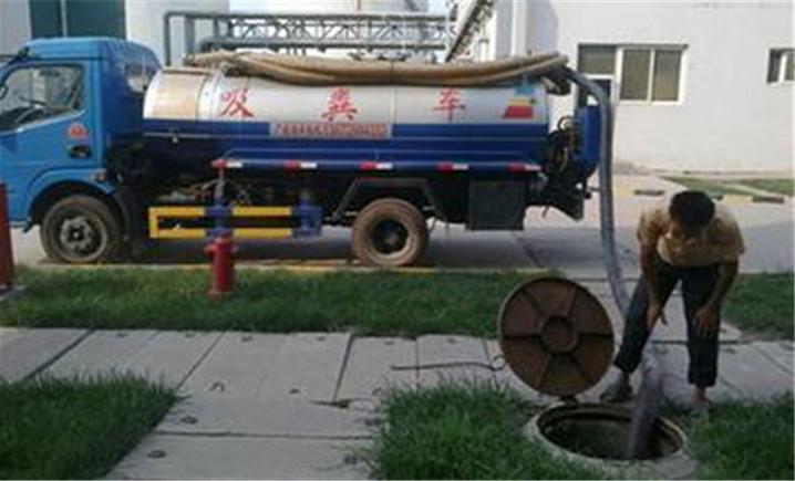 北京佳捷管道疏通 - 大图