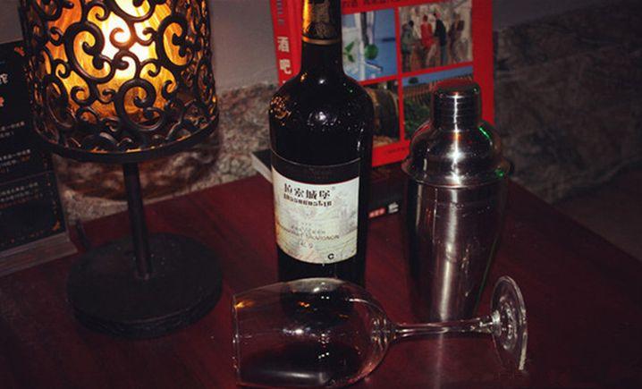1950小酒馆