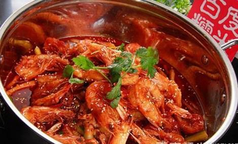 虾吃虾涮(金博大店)