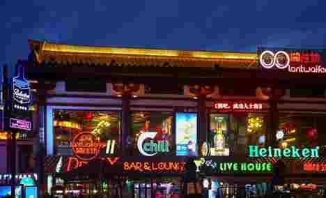 兰桂坊酒吧