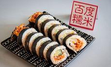 首迩紫菜包饭4选1套餐