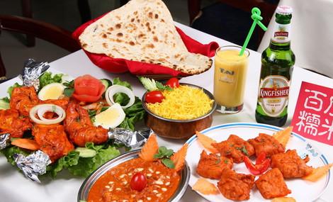 泰姬楼印度餐厅