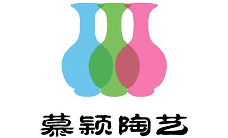 慕颖陶艺体验馆