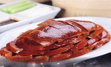 遇上创意中国菜精品烤鸭