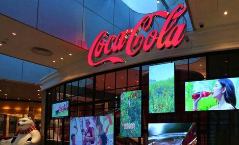 东方明珠CocaCola欢乐餐厅