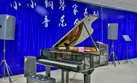 弘雅艺术教育中心