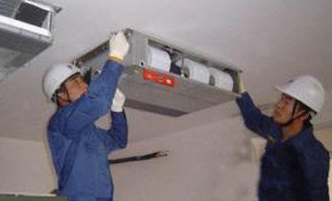 专业空调安装维修