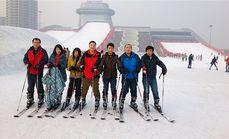温都水城滑雪场单人10次卡