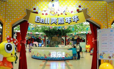 康辉国际旅行社(马家街店)