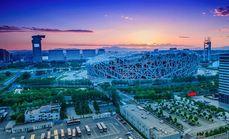 国旅北京奥运专线一日游