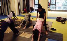 思尤卡瑜伽生活馆