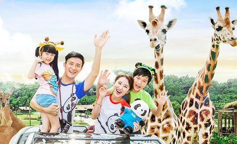 广州长隆动物世界 - 大图