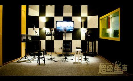 超级星声数字录音棚