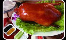 德盛居精品烤鸭1套