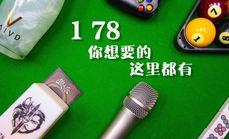178 Club