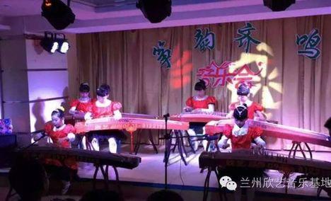 欣艺音乐培训中心