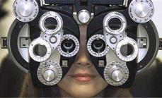 水木圆眼镜配镜套镜