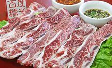 兴顺坊东北石板烤肉6人餐