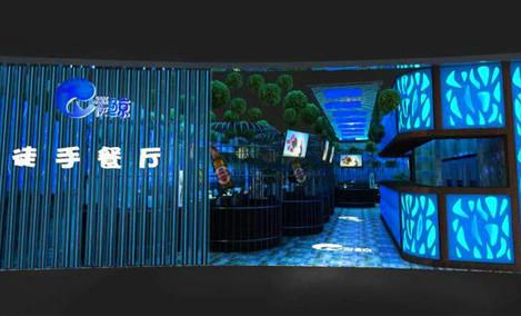 灰鲸徒手餐厅(金鼎广场店)