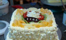 cake1000元储值卡
