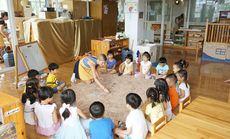 阳光灿烂儿童教育中心