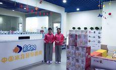 鱼乐贝贝婴幼儿水育馆(东沙店)