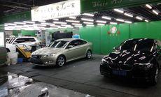 爱TA汽车洗车臭氧消菌套餐