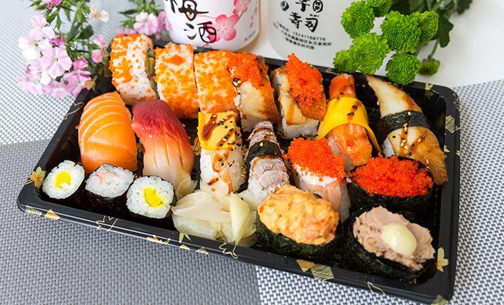 仙芋寿司(软件园店)