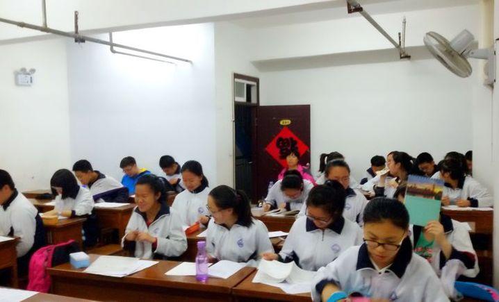 颐中教育培训班