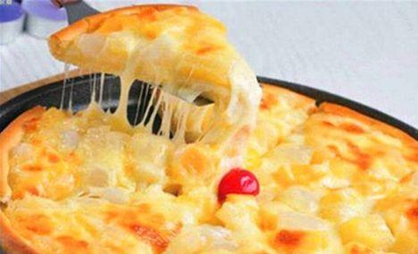 Feiza飞萨披萨pizza