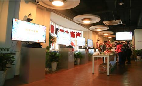 上方花园泛游戏创业咖啡厅