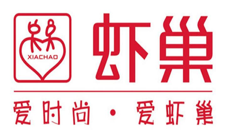 虾巢香辣虾(南七店)