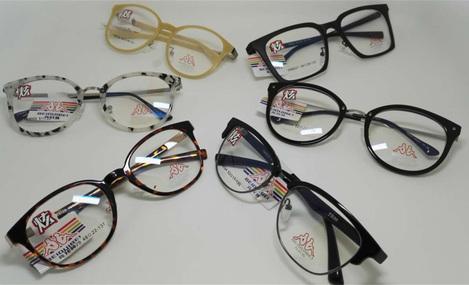 爱视眼镜店(旅顺店)