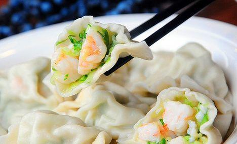 小沈阳海鲜饺子
