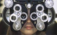 水木圆眼镜配镜套餐